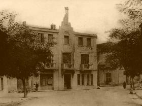 ancienne_hotel_de_ville